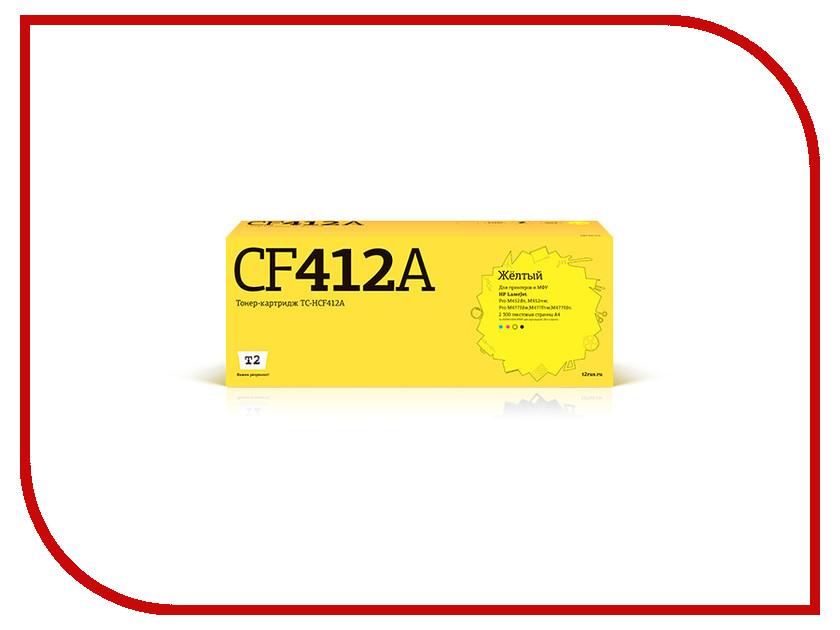 Картридж T2 TC-HCF412A Yellow для HP Color LaserJet Pro M377dw/M452dn/M452nw/M477fdw/M477fnw/M477fdn картридж t2 tc s203e для samsung proxpress m3820d m3820nd m4020nd m3870fd m3870fw m4070fr с чипом
