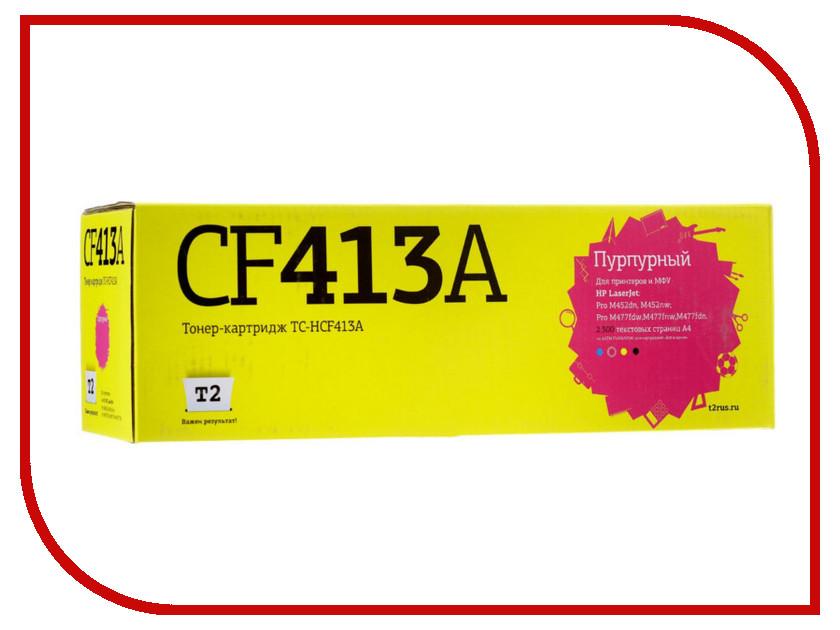 Картридж T2 TC-HCF413A Purple для HP Color LaserJet Pro M377dw/M452dn/M452nw/M477fdw/M477fnw/M477fdn картридж t2 tc c725 для canon i sensys lbp6000 hp laserjet p1102 1102w pro m1132 m1212nf m1214nfh