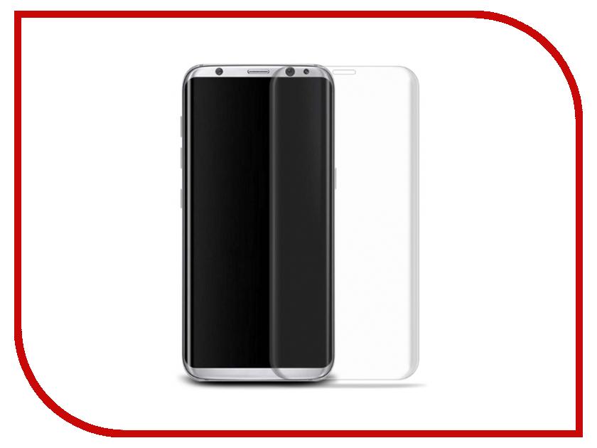 Аксессуар Защитное стекло Samsung S8 Zibelino TG 0.33mm 3D Transparent ZTG-3D-SAM-S8-TRN аксессуар защитное стекло samsung galaxy s8 onext 3d white 41261