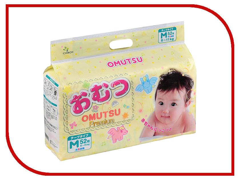 Подгузники OMUTSU M 6-11кг 52шт