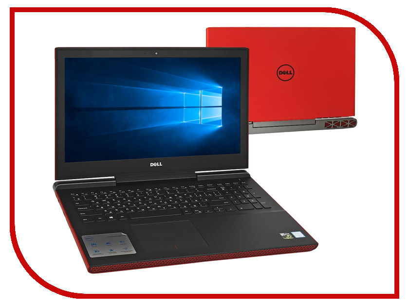Ноутбук Dell Inspiron 7567 7567-9330 (Intel Core i5-7300HQ 2.5 GHz/8192Mb/1000Gb + 8Gb SSD/nVidia GeForce GTX 1050 4096Mb/Wi-Fi/Cam/15.6/1920x1080/Windows 10 64-bit) ноутбук msi gp62m 7rex wot edition 9s7 16j9e2 2092 intel core i5 7300hq 2 5 ghz 8192mb 1000gb no odd nvidia geforce gtx 1050ti 4096mb wi fi bluetooth cam 15 6 1920x1080 dos