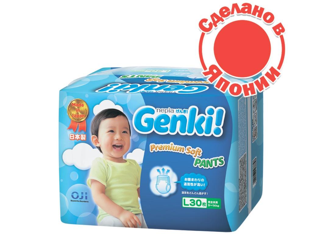 Подгузники Genki Трусики L 9-14кг 30шт