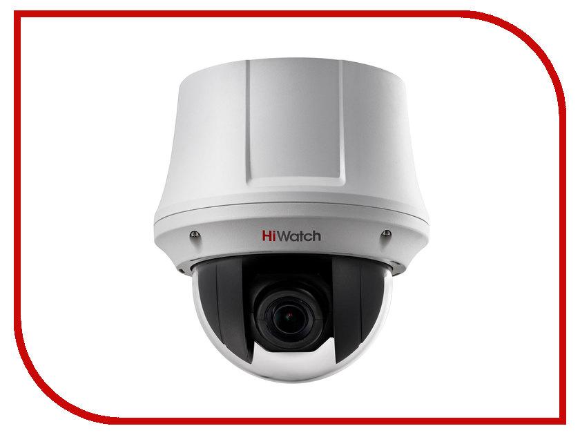 Аналоговая камера HiWatch DS-T245 аналоговая камера hiwatch ds t101 2 8mm