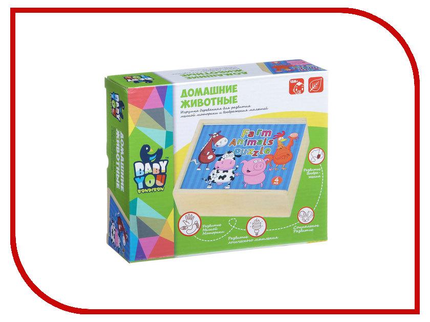 игрушка-bondibon-домашние-животные-вв1497