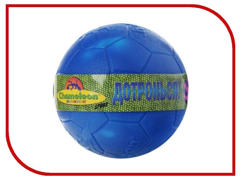 Игрушка Chameleon Большой мяч для футбола меняющий цвет 82077 повязки капитанские для футбола
