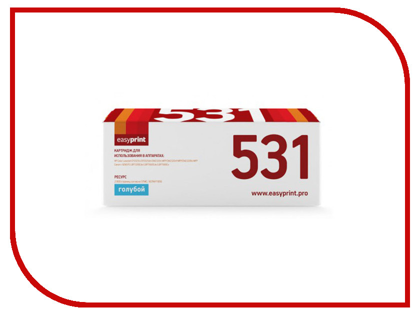 Картридж EasyPrint LH-531A U для HP CLJ CP2025/M451/M476/LBP7200Cdn 718C Cyan с чипом leberg lh 85bk black