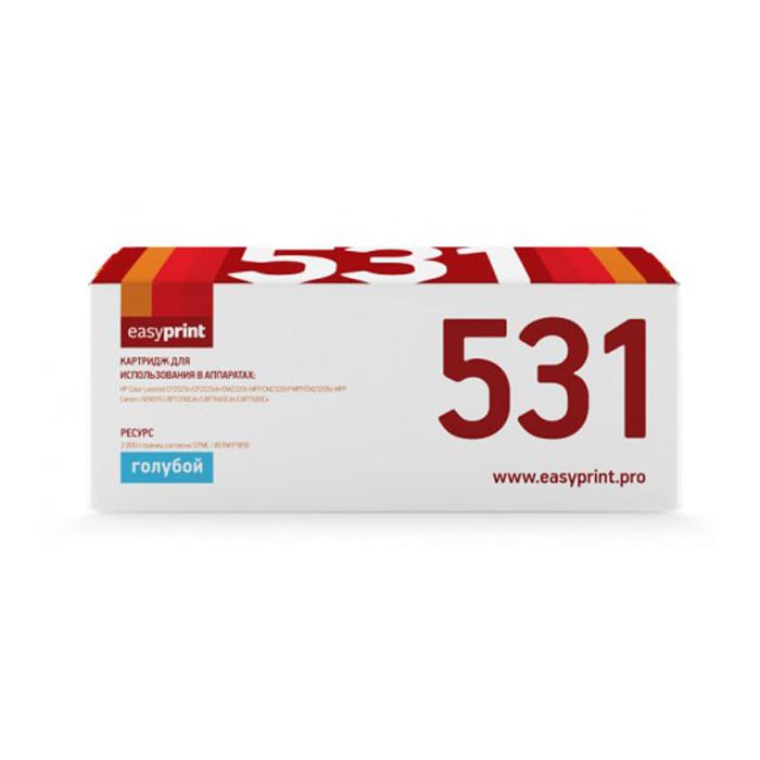 Картридж EasyPrint LH-531A U для HP CLJ CP2025/M451/M476/LBP7200Cdn 718C Cyan с чипом canon 718c
