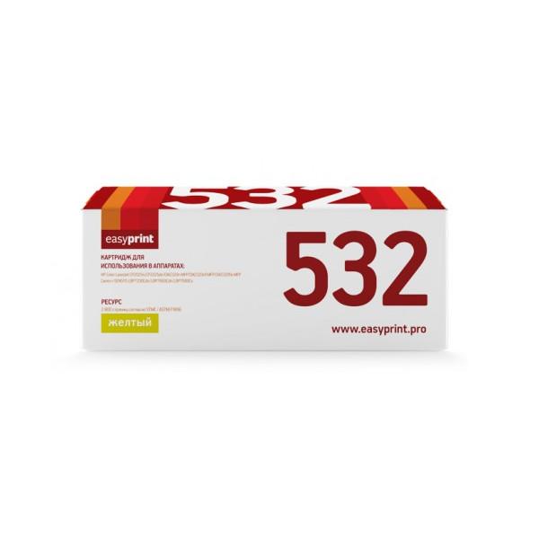 Картридж EasyPrint LH-532A U для HP CLJ CP2025/M451/M476/LBP7200Cdn 718Y Yellow с чипом