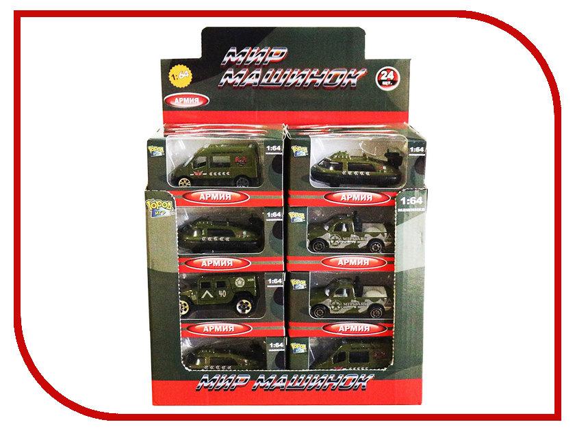 Машина Город игр Мир машинок Армия GI-6437