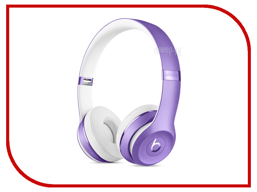 Гарнитура Beats Solo3 Wireless Ultra Violet MP132ZE/A beats solo3 wireless золотистый