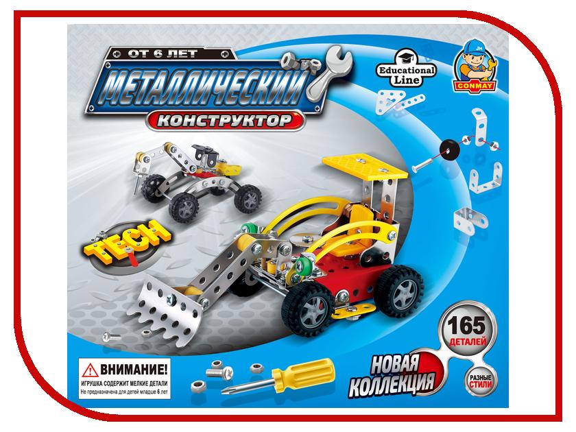 Конструктор Город игр Железный S3 Трактор L HYJM898B-7 конструкторы город игр конструктор фиксики симка трактор
