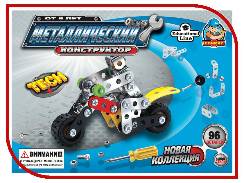 Игрушка Конструктор Город игр Железный S3 Мотоцикл M HY8816