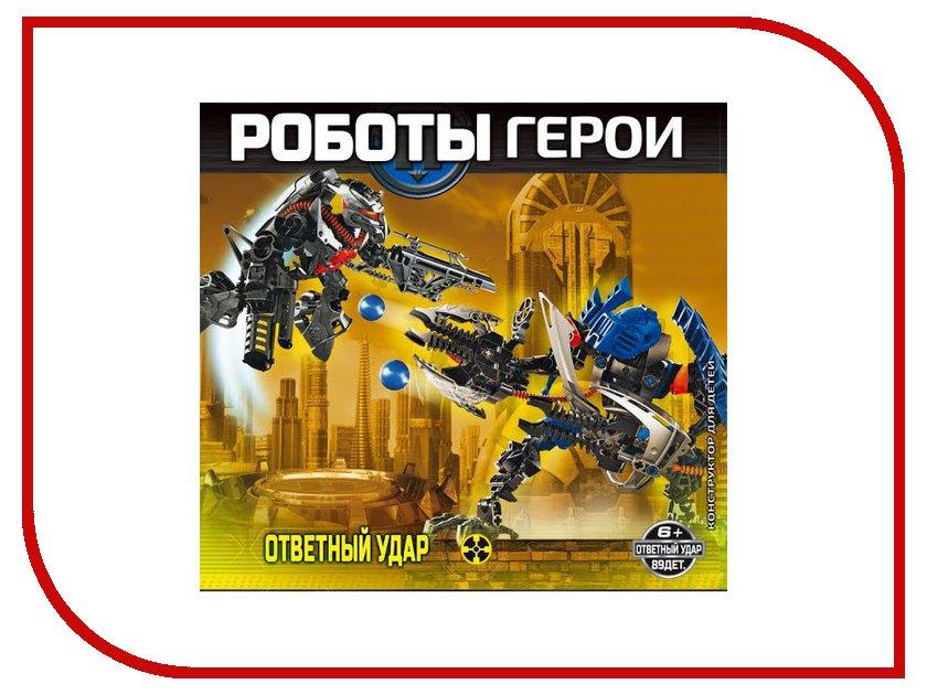 Конструктор RoboBlock Робот Hero Blue XL MF003518ZN9906 конструктор funny line roboblock космолет xl n09701