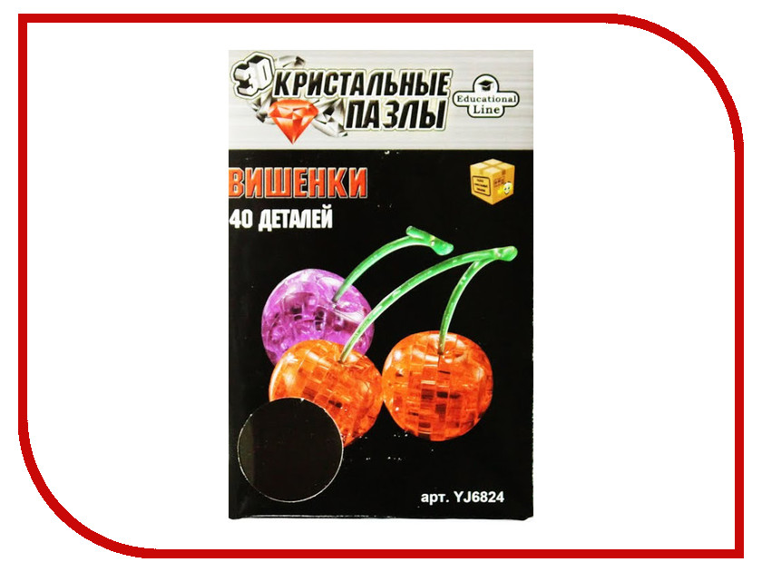 3D-пазл Город игр 3D Crystal Puzzle Вишенки L YJ6824