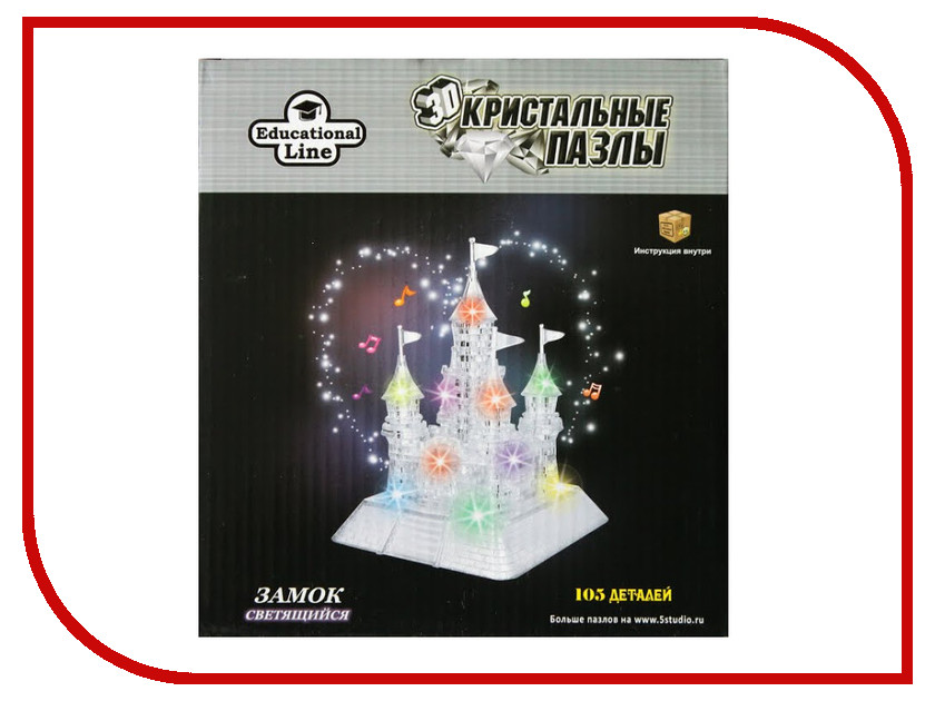 3D-пазл Город игр 3D Crystal Puzzle Замок XL Светильник HJ038703 3d apple brain teaser crystal puzzle iq toy color asserted 2 l736