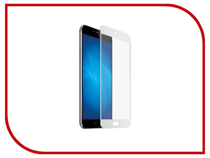 Аксессуар Защитное стекло Meizu M5 Gecko 2D FullScreen 0.26mm White ZS26-GMEIMM5-2D-WH аксессуар защитное стекло meizu u20 gecko 2d fullscreen 0 26mm black zs26 gmeimu20 2d bl