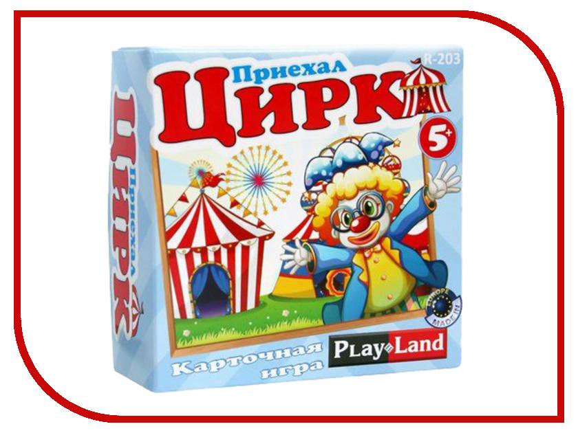 Настольная игра PlayLand Цирк приехал R-203
