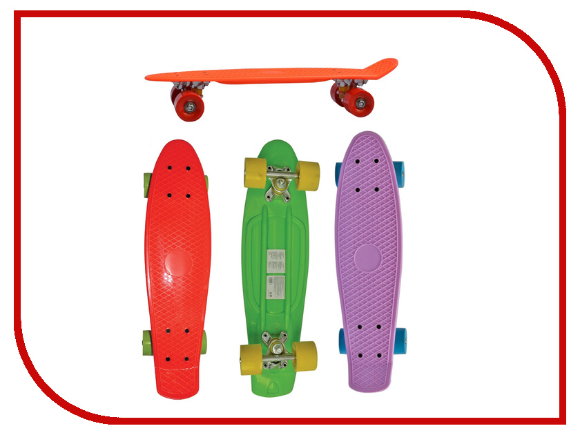 Скейт Navigator Т59495