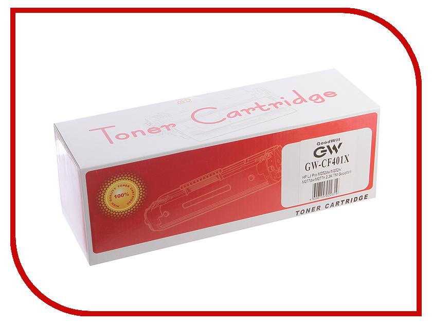 Картридж GoodWill GW-CF401X Cyan для HP LJ Pro M252dw/M252n/M277dw/M277n 2.3K картридж t2 tc hcf401x cyan для hp clj pro m252n m252dw m274n m277n m277dw с чипом