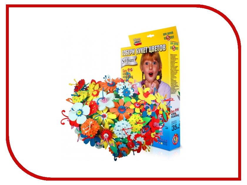 Набор Бомик Букет цветов 380