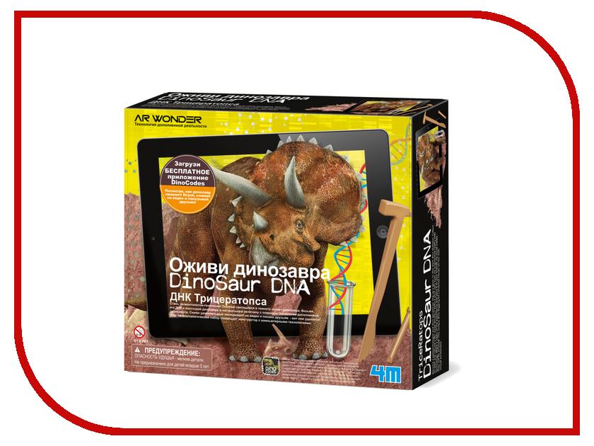 Игрушка 4М Оживи динозавра ДНК Трицератопса 00-07003