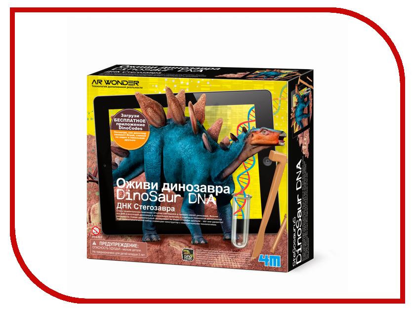 Игрушка 4М Оживи динозавра ДНК Стегозавра 00-07004