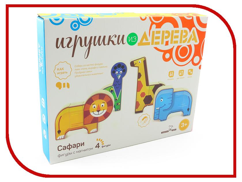 Игрушка Мир деревянных игрушек Магнитные фигуры Африканские животные Д005