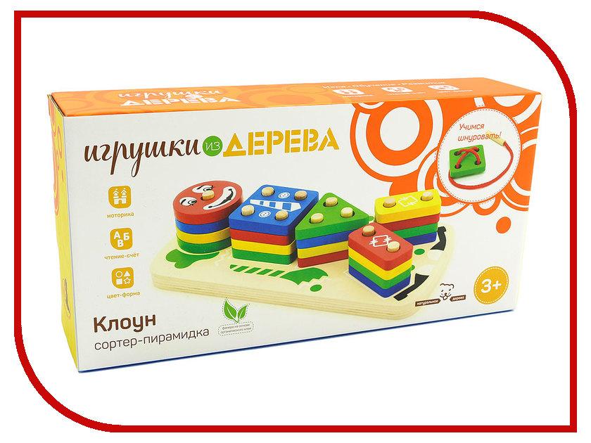 Игрушка Мир деревянных игрушек Клоун сортер-пирамидка Д224