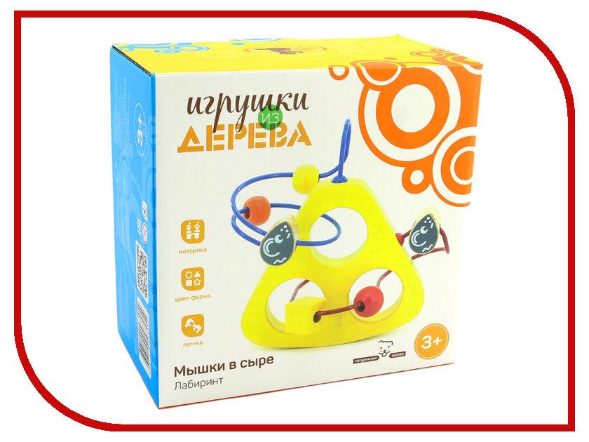 Игрушка Мир деревянных игрушек Лабиринт Мышки в сыре Д229