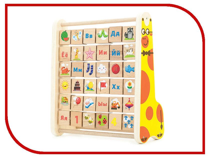 Игрушка Мир деревянных игрушек Счеты-Алфавит Д248
