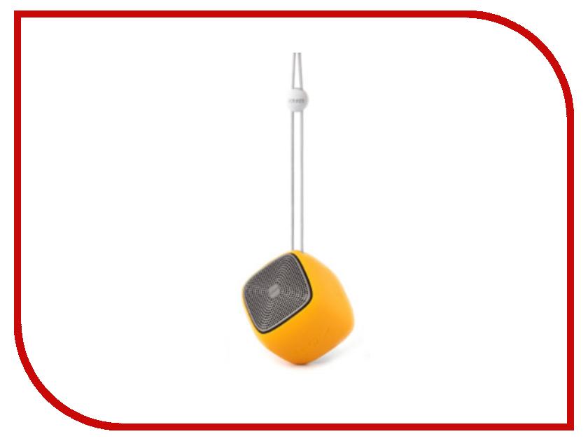 Колонка Edifier MP200 Yellow