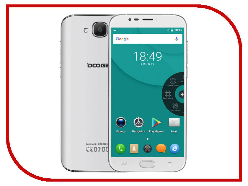 Сотовый телефон DOOGEE X9 Mini White телефон