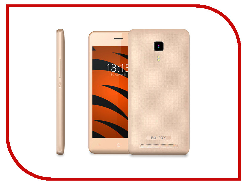 Сотовый телефон BQ 4526 Fox Champagne Gold bq 4526 fox titanium gray