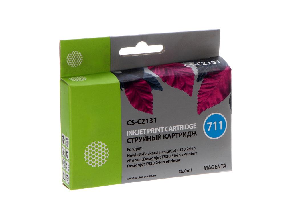 Картридж Cactus CS-CZ131 №711 Magenta для HP DJ T120/T520 26мл