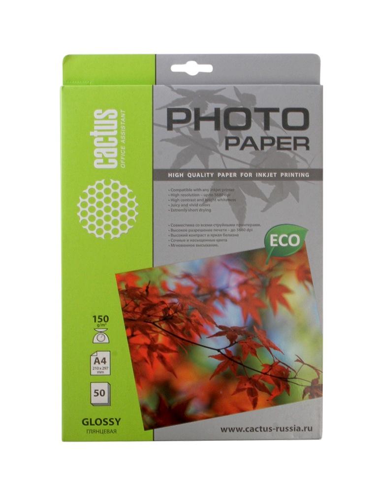 Фотобумага Cactus CS-GA415050E A4 150g/m2 50 листов White Glossy