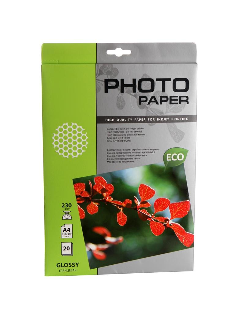 Фотобумага Cactus CS-GA423020E A4 230g/m2 20 листов White Glossy