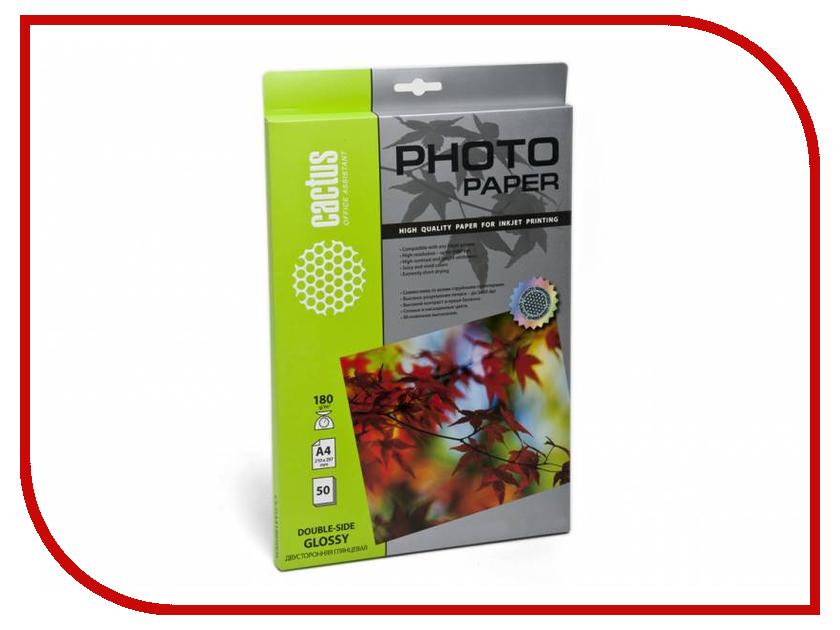 Фотобумага Cactus CS-GA418050DS A4 180g/m2 50 листов White Glossy