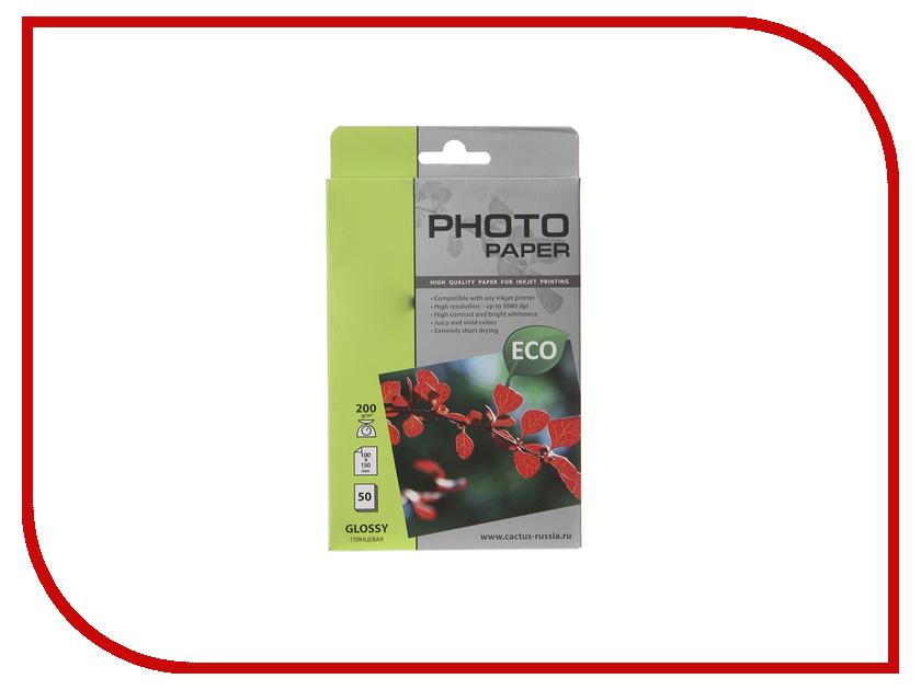 Фотобумага Cactus CS-GA620050E 10x15 200g/m2 50 листов White Glossy