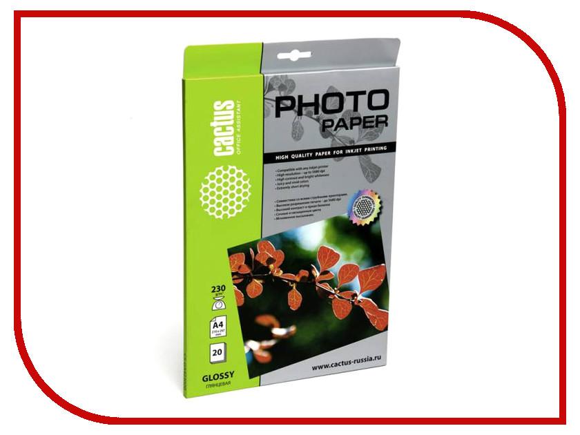 Фотобумага Cactus CS-GA423020 A4 230g/m2 20 листов White Glossy