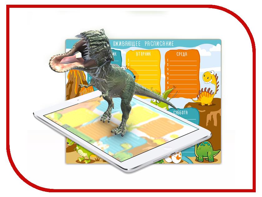 Набор Unibora Оживающее расписание Динозавры
