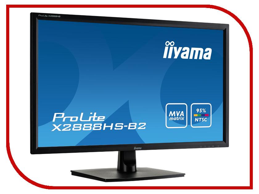 цены Монитор iiyama ProLite X2888HS-B2