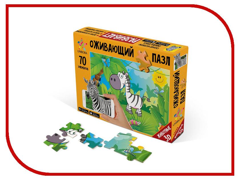 Пазл Unibora Африканская зебра настольная игра unibora животные африки 1205