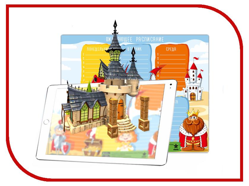 Unibora Оживающее расписание Замок принцессы barneybuddy barneybuddy игрушки для ванны стикеры замок принцессы