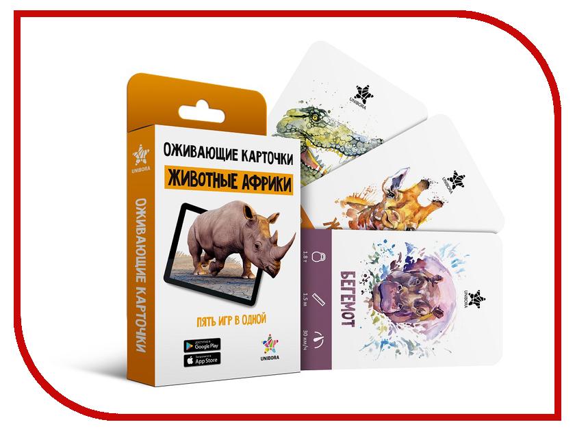 Настольная игра Unibora Животные Африки 1205 настольная игра unibora животные африки 1205