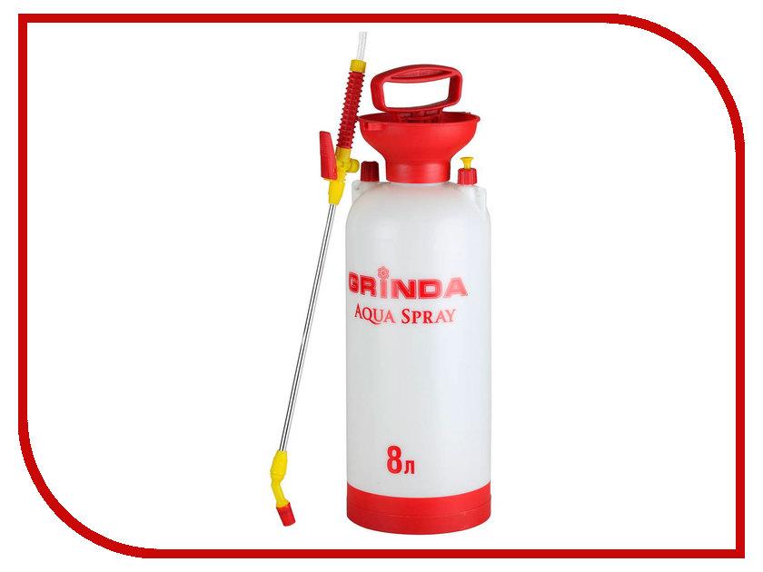 Опрыскиватель Grinda Aqua Spray 8л 8-425117 z01 опрыскиватели садовые aqua spray 5л grinda 8 425115 z01