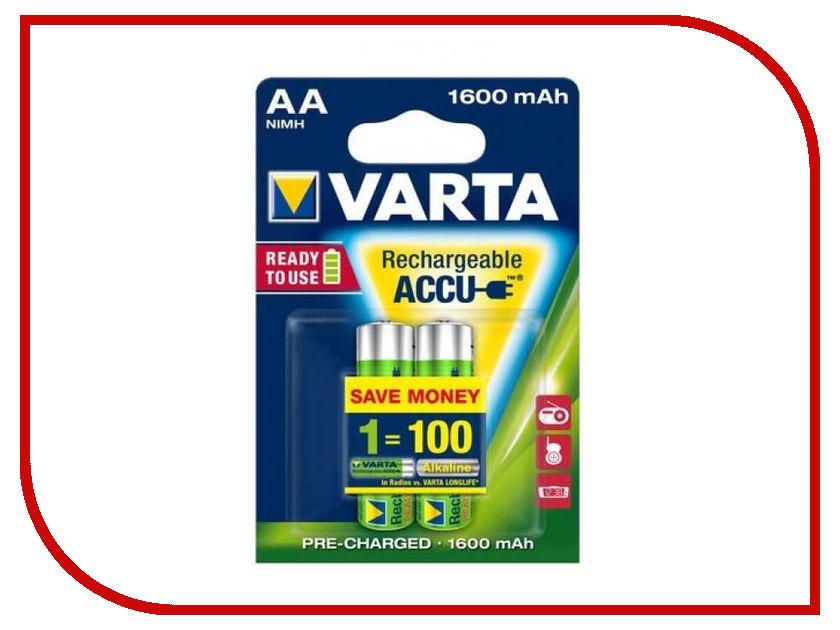Аккумулятор AA - Varta R6 1600 mAh (2 штуки)