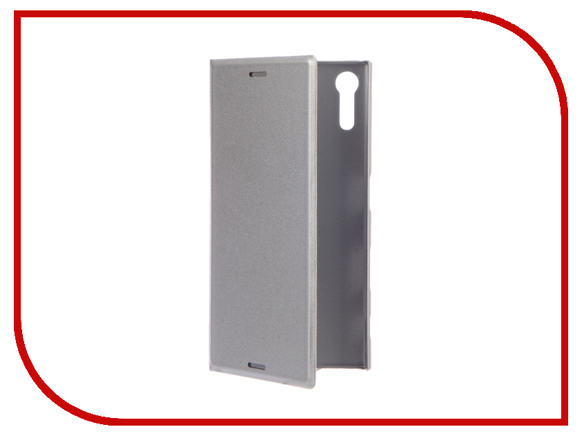 Аксессуар Чехол Sony Xperia XZs BROSCO Silver XZS-BOOK-SILVER аксессуар чехол htc u ultra brosco black htc uu book black