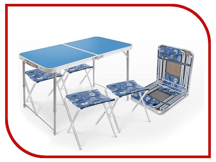Набор складной мебели Nika ССТ-К2 Light Blue набор складной мебели feels like home 36