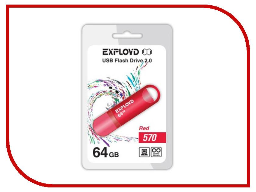 все цены на  USB Flash Drive 64Gb - Exployd 570 EX-64GB-570-Red  онлайн