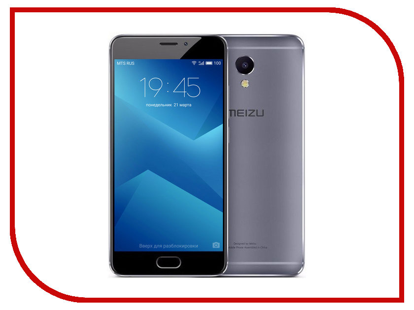 Сотовый телефон Meizu M5 Note 16Gb Grey meizu m5 2gb 16gb smartphone blue